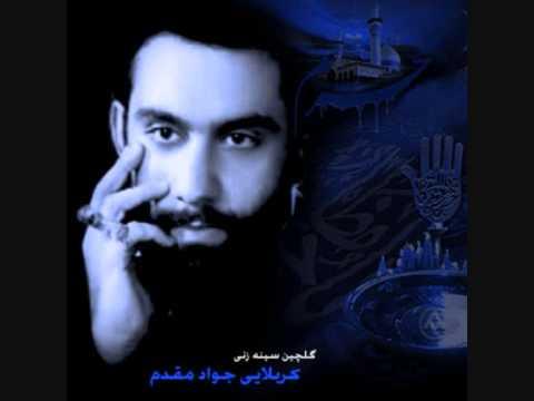 Javad Moghadam