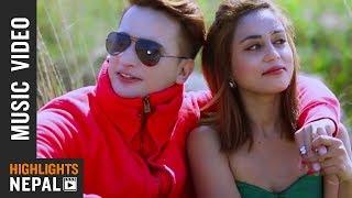 Mata Maridinchhu - New Nepali Romantic Song 2017/2074 | Sangita Rayamajhi