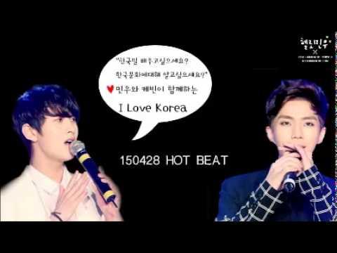 150428 Radio 'HOT BEAT' 하민우 I LOVE KOREA