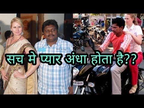 Top 5 Unbelievable Couples Of India | किसान की शादी सॉफ्टवेर इंजिनियर से.......