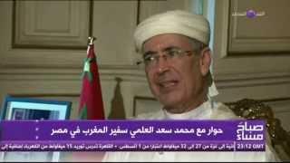 """المغرب تحتفل بعيد جلوس الملك الــ """"15"""""""