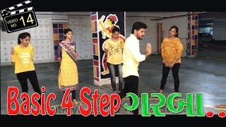 BASIC 4 STEPS GARBA DANCE    NAVRATRI 2017    www.sathiyagarba.com