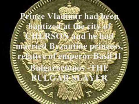 Byzantine commonwealth, Imperial Russia Российская империя