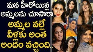 Tollywood TOP Heroines with Their Beautiful MOMs   Samantha   Rakul Preet   Tamanna   Nayanthara