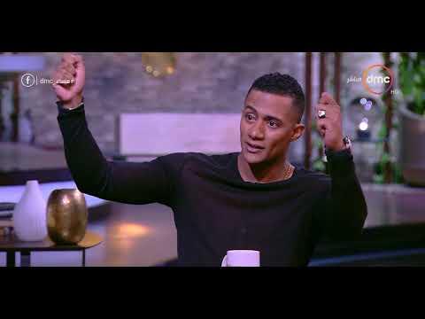 مساء dmc - أول لقاء مع النجم محمد رمضان بعد مسلسل نسر الصعيد مع الاعلامي أسامة كمال thumbnail