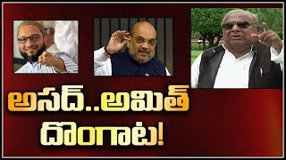 Agreement between MIM and BJP - Hanumantha Rao