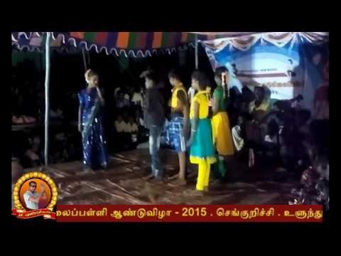 AR.Palanisamy videos. Segurichi school annual day drama-2015