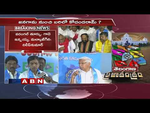 TJS to announce candidates list today | TJS Leader Venkat Reddy face to face | ABN Telugu