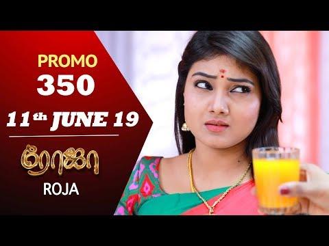 Roja Promo 15-06-2019 Sun Tv Serial Online