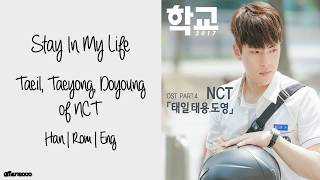 Taeil, Taeyong, Doyoung of NCT - Stay In My Life (학교 2017 OST Part 4) (Han|Rom|Eng Lyrics)