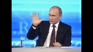 В России рассказали когда Путин оставит в покое Украину