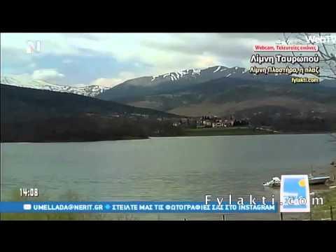 Μένουμε Ελλάδα - ΝΕΡΙΤ 21-4-15 παρακολουθεί τις κάμερες του Fylakti.com