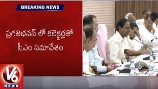 CM KCR Meeting With District Collectors Over Rythu Bandhu Scheme and Pass Books | Pragathi Bhavan