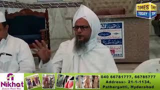 "Maulana  Jaffer Pasha Sani to Conduct Weekly Classes  for youth on ""Azmath e Sahaba"""