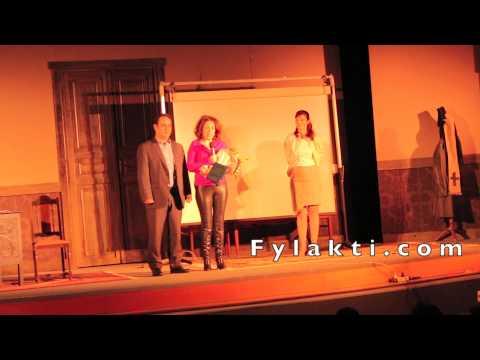 Η ηθοποιός Ελένη Ράντου στο 31ο Πανελλήνιο Φεστιβάλ Ερασιτεχνικού Θεάτρου Καρδίτσας  - Fylakti.com