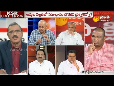 KSR Live Show | Nara Lokesh declares family assets - 22nd November 2018