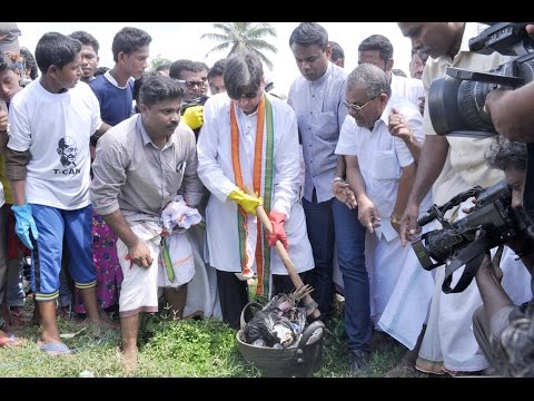 Dr Shashi Tharoor's Vizhinjam Clean-up Campaign video