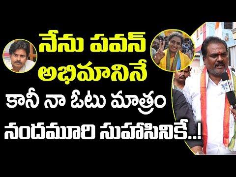 నేను పవన్ అభిమానినే..! TDP Leaders On Janasena Pawan | Kukatpally | Suhasini | Balayya Road Show