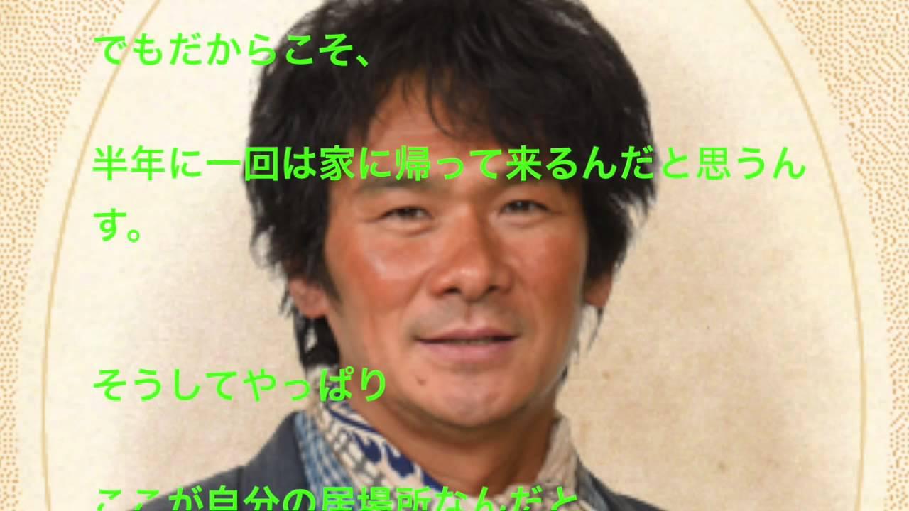 伊原剛志の画像 p1_33