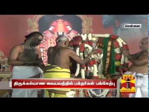 Hindu Spiritual And Service Fair In Chennai : Thanthi TV