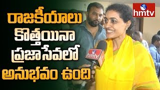 TTDP Leader Nandamuri Suhasini Face to Face on Election Campaign | Telangana Elections 2018 | hmtv