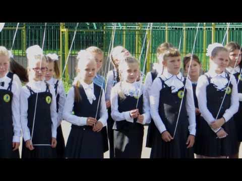 Дети Беслана Школа № 460 г. Москвы, 2 сентября 2016 г.