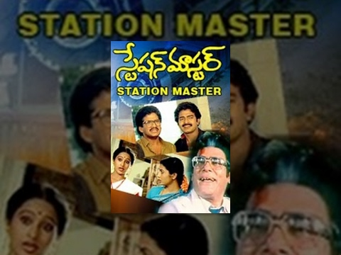 Station Master Telugu Full Length Movie || Rajendra Prasad, Rajashekar, Ashwini, Jivitha video