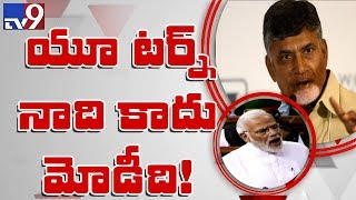 CM Chandrababu speaks to media over No-Confidence Motion in Parliament