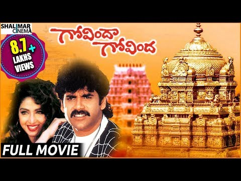 Govinda Govinda Telugu Full Length Movie || గోవిందా గోవింద సినిమా || Nagarjuna , Sridevi video