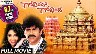 download lagu Govinda Govinda Telugu Full Length Movie  ���ోవిందా ���ోవింద gratis
