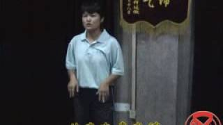 意拳锻炼 Yiquan training, 10-05, 5-12, 桩功基础 Basics of Standing Pillar