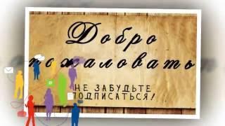 Раскрутка в соц. сетях / СТАТИСТИКА ПО СОЦ.СЕТЯМ / Видео 1