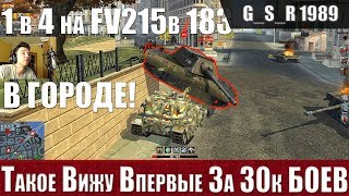 WoT Blitz - Так на БАБАХЕ еще не играли.ПТ-САУ на карте Нью Бэй - World of Tanks Blitz (WoTB)