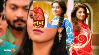 Milon Tithi (Star Jalsha) Tv Serial Songs