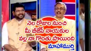 Mahaa Murthy Funny Comments on BJP Leaders | #PrimeTimeWithMurthy