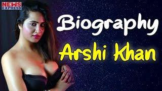 Bigg Boss 11 की महिला ख़ान हैं Arshi Khan | Biography | MUST WATCH !!!
