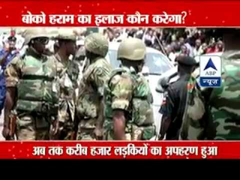 ABP News special on Boko Haram l Nigerian militants kidnap more than100 girls l Who can stop them?
