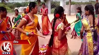 Engili Puvvula Bathukamma Festival Celebrations In All Districts Of Telangana