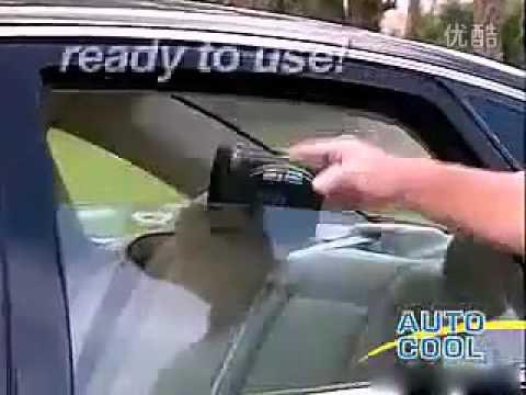 auto cool solar car fan