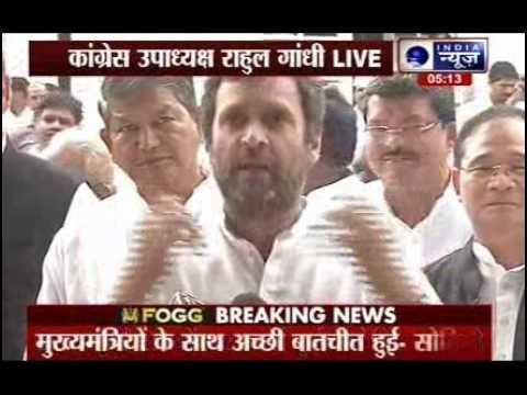 Sonia Gandhi and Rahul Gandhi hits out at PM Narendra Modi government