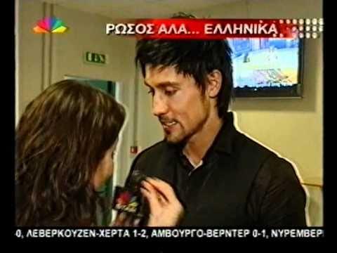 DIMA BILAN in Star Channel