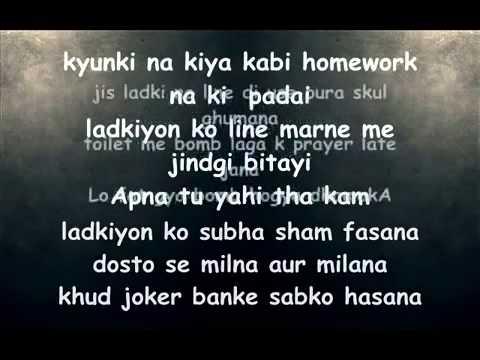 School Life Mera Skul Full Hindi Rap by Rapper GB ft V Y