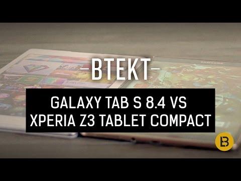 Sony Xperia Z3 Tablet Compact vs Samsung Galaxy Tab S 8.4