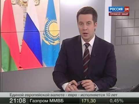 1 января 2012 Единое экономическое пространство