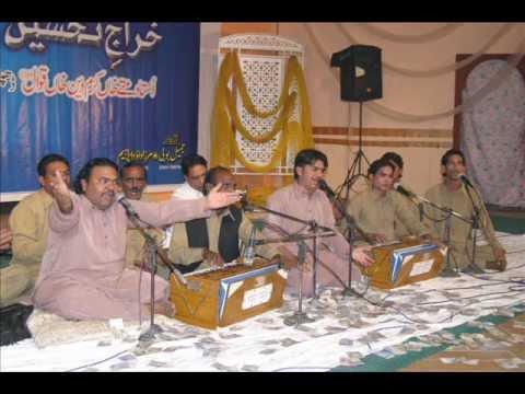 Ali Ali Karna Te Karna Qasida By Ustad Mattay Khan Fadar Kashif Zahid Mattay Khan Qawal video