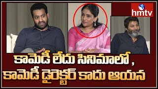 Jr NTR Superb Counter To Anchor About Comedy | Aravinda Sametha Movie | Trivikram | hmtv