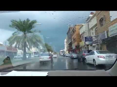 A RAINY DAY IN SAUDI ARABIA...