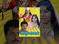 Aai Tulja Bhawani (1987) - Kuldeep Pawar - Madhu Kambrikar - Lata Arun - Devotional Marathi Movie thumbnail