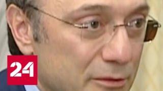 С Керимова сняты все обвинения - Россия 24