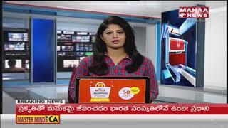 JAC Chairman Kodandaram react on Pawan Kalyan Yatra | Mancherial